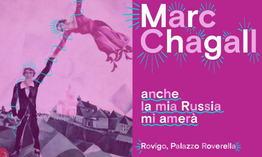 Al di là di ogni definizione: Marc Chagall colora Rovigo
